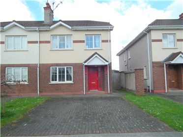 Photo of 38 The Brambles, Castlepark, St. Joseph Rd., Mallow