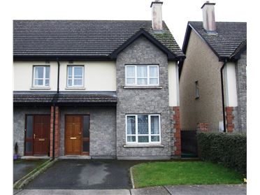 Photo of 12 The Willows Millersbrook, Nenagh, Tipperary