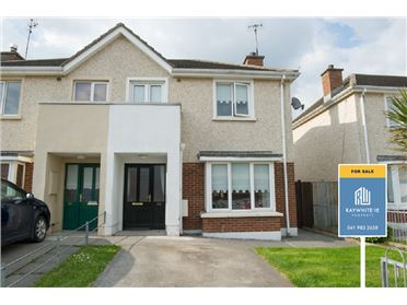Photo of 47 Tredagh View, Marley's Lane, Drogheda, Louth
