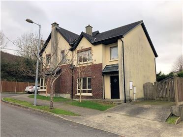 Main image of 42 Castle Heights, Carrickbeg, Carrick-on-Suir, Tipperary