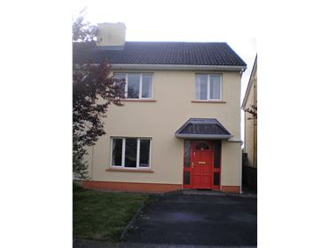 Photo of 10, MAGHERAMORE, Killimor, Galway