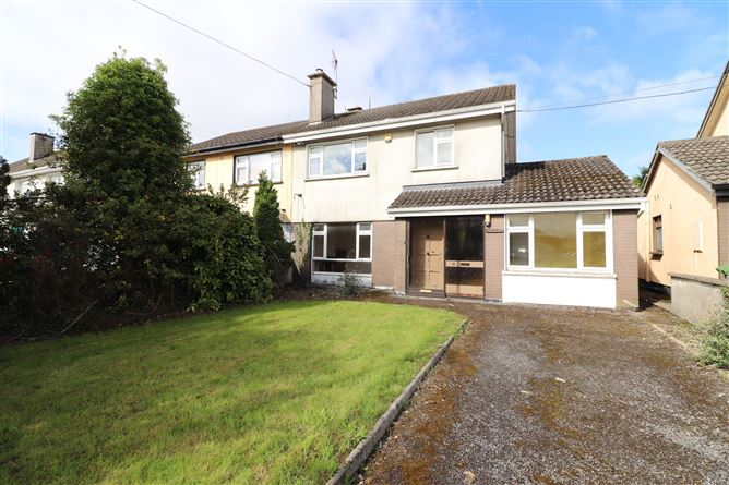 11 Willow Park Drive, Dublin Road, Athlone East, Westmeath