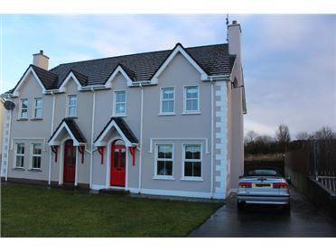 Photo of 12 Elm Park, Ballymagan, Buncrana, Donegal