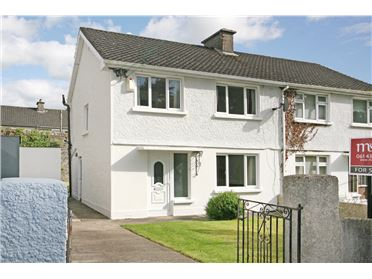 Photo of 30 Strandville Gardens, O'Callaghan Strand, North Circular Road, Limerick