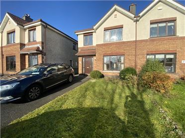 16 The Meadows, Ballybrit, Galway City