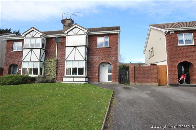 Photo of 21 Tanners Gate, Carrick-on-Suir, Co. Tipperary