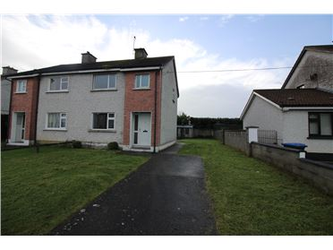 Photo of 13 Rossmore View Graiguecullen, Carlow Town, Carlow