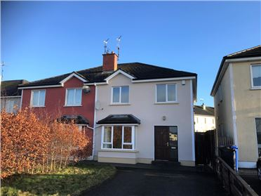 Photo of 20 Eden Park, Loughrea, Galway