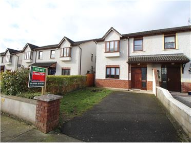 Photo of 27 Ardrew Fields, Dun Brinn, Athy, Kildare