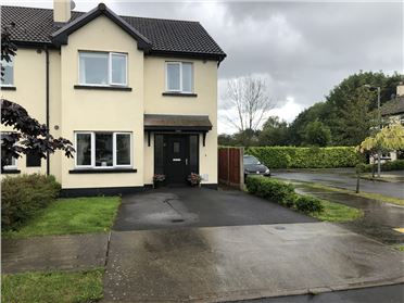 Main image of 20 The Fairlands, Athlone West, Roscommon