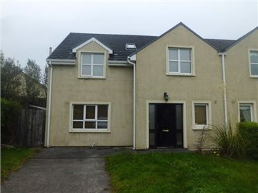 Photo of 11 Birch Hill Upper, Creeslough, Donegal