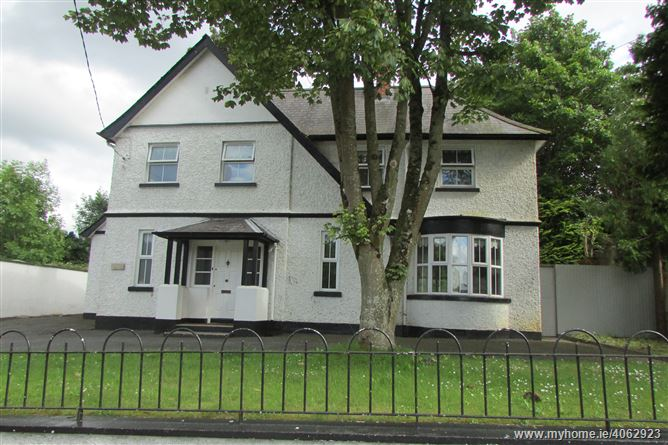 "Photo of "" Empor"",Farney Street, Carrickmacross,  Co. Monaghan"