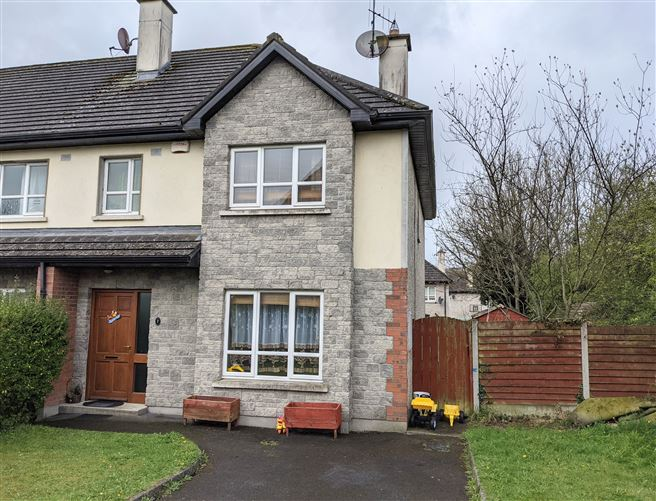 7 The Copse, Millers Brook, Nenagh, Tipperary