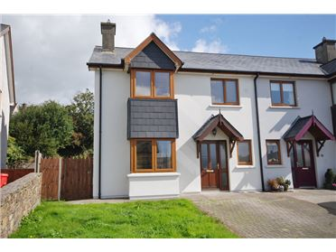 Photo of 12 The Mills , Skibbereen, Cork