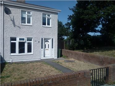 Photo of 5 Sheephill Park , Blanchardstown,   Dublin 15