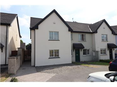 Photo of 7 The Oaks, Liscreagh, Murroe, Limerick