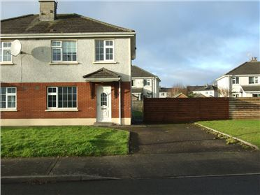Photo of 11 Brookville Green, Nenagh, Tipperary