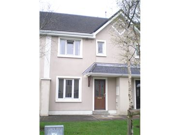 Photo of 8, GORT NA GCAPALL, Ballybrit, Galway City