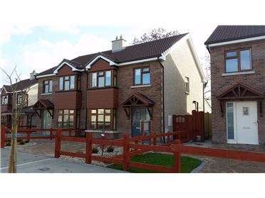 Photo of The Maple, Glenmore Wood, Dublin Road, Mullingar, Westmeath