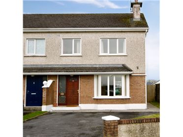 Photo of 59 Ard Esker, Athenry, Galway