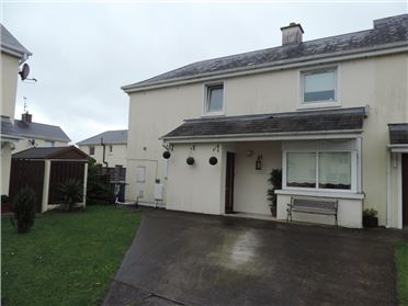 Photo of 39 Beechrise, Crann Ard, Pike Road, Fermoy, Cork