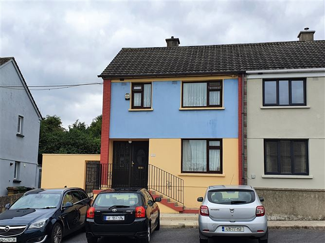 Main image for 43 Bianconi Drive, Clonmel, Tipperary