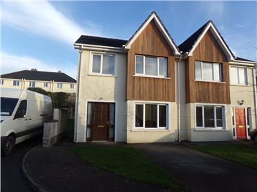 Photo of 33 Bellevue Heights, New Ross, Wexford
