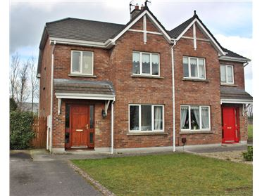 Photo of 7 Chancery Park Avenue, Tullamore, Offaly