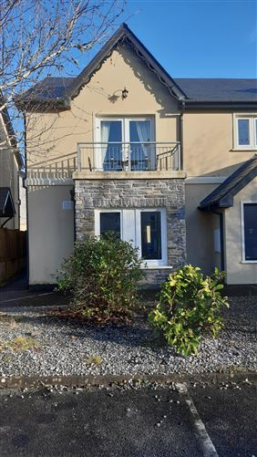 Main image for 5 Cuirt Cleady, Kenmare, Kerry