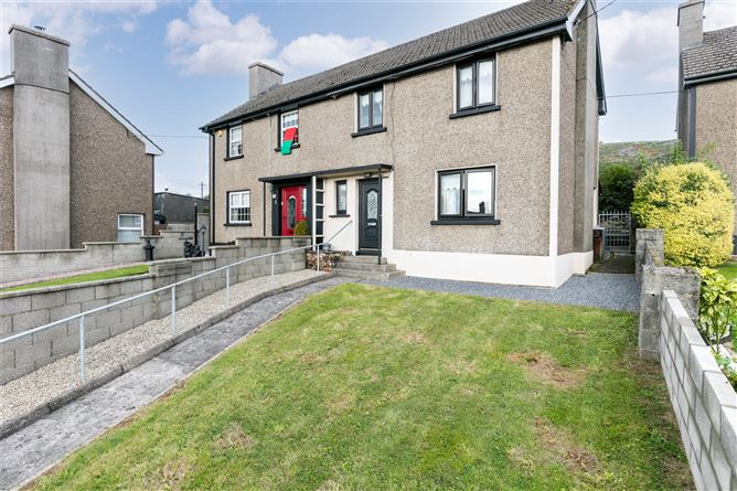 Main image for 7 Father Cullen's Terrace,Enniscorthy,Co.Wexford,Y21V8C8