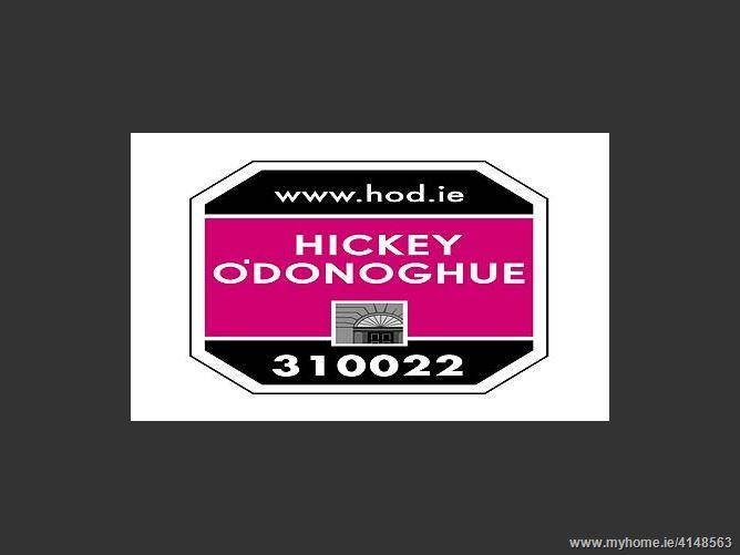 MONOCLINOE INDUSTRIAL ESTATE, BALLYSIMON ROAD, Limerick City, Limerick
