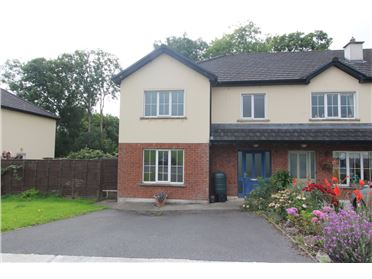Main image of 54 Carraig Desmond, Newcastle West, Limerick