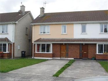 Main image of 33 Dun Coran, Youghal, Co. Cork