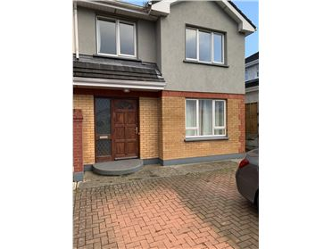 Photo of 71 Danesfort, Loughrea, Galway