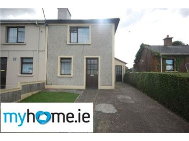 Photo of 18 Ard Na Greine, Waterford City, Co. Waterford