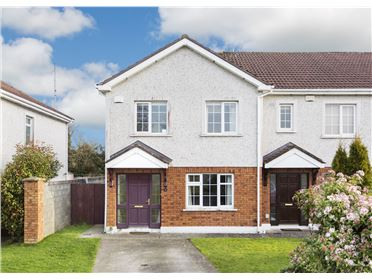 Main image of 54 Limekiln Wood, Trim Road, Navan, Meath
