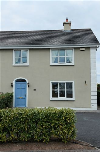 Main image for 6 Hollypark Drive, Birr, Offaly, R42YW60