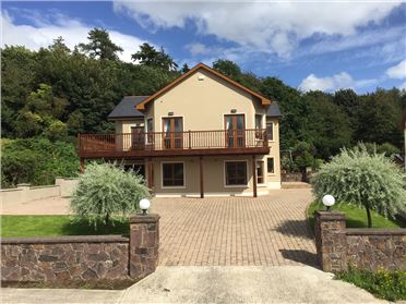Main image of 18 Lakeview Heights, Cullenagh, Ballina, Tipperary