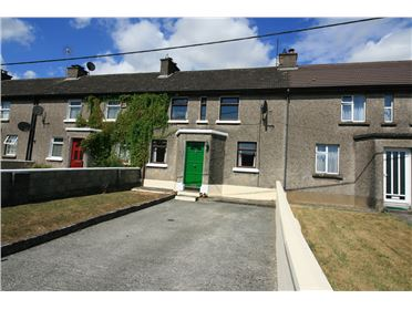 Photo of 3 Glenanaar Row, Mallow, Co. Cork