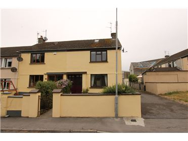 Photo of 16 Hamilton Drive, Nenagh, Tipperary