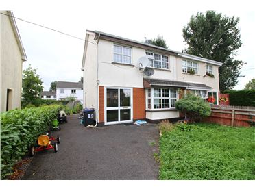 Photo of 33 Hophill Grove, Tullamore, Co. Offaly