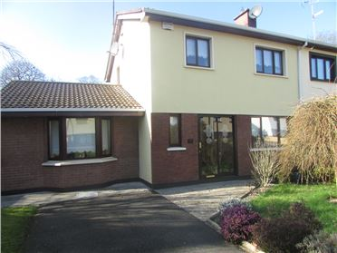 Main image of 18 Derryolam Court, Carrickmacross, Monaghan