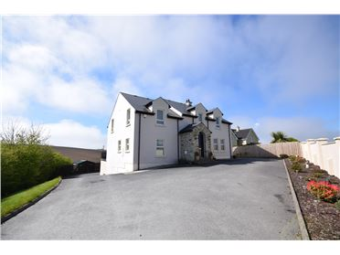 Photo of Charis House, Kildrum Upper, Killea, Carrigans, Donegal