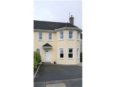 Photo of 46 Droim na Cille, Loughrea, Galway