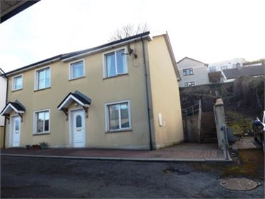 Photo of 1 Mary Street, Youghal, Cork