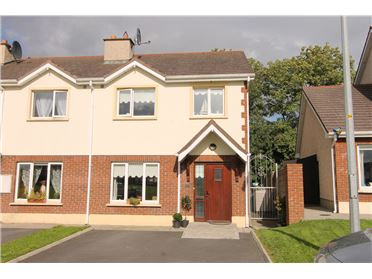 Photo of 38 Springfort Meadows, Nenagh, Tipperary