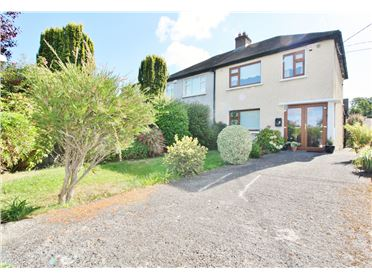 Photo of 2 Bigger Road, Walkinstown,   Dublin 12