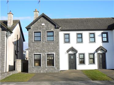 Photo of 16 Cluain na Cathrach, Athenry, Co. Galway