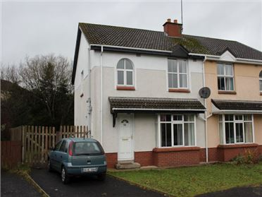 Photo of 55 college park, Letterkenny, Donegal