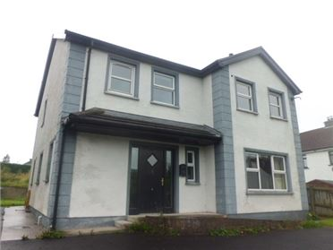 Main image of 1 Ballymacarry Road, Buncrana, Donegal